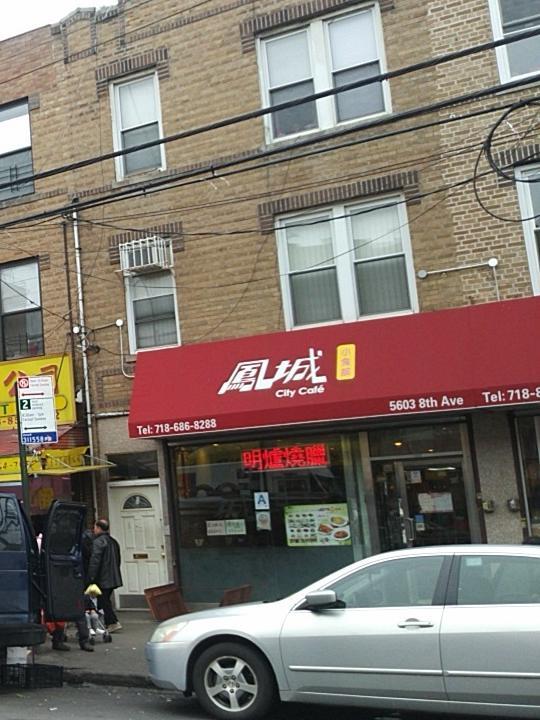 5603 8th Avenue